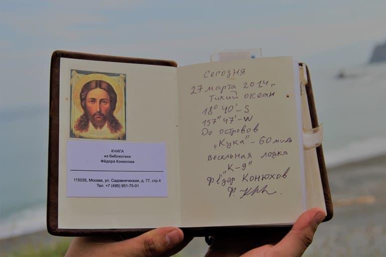 Глава информотдела Хабаровской епархии стала призером всероссийского фотоконкурса