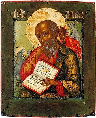 Иоанн Богослов в молчании (Симон Ушаков, 1673 год)