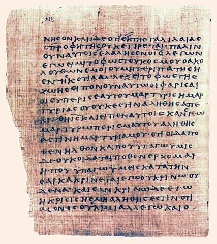 Фрагмент Папируса Бодмера (p66), который считается самой старой из найденных копий Евангелия от Иоанна.