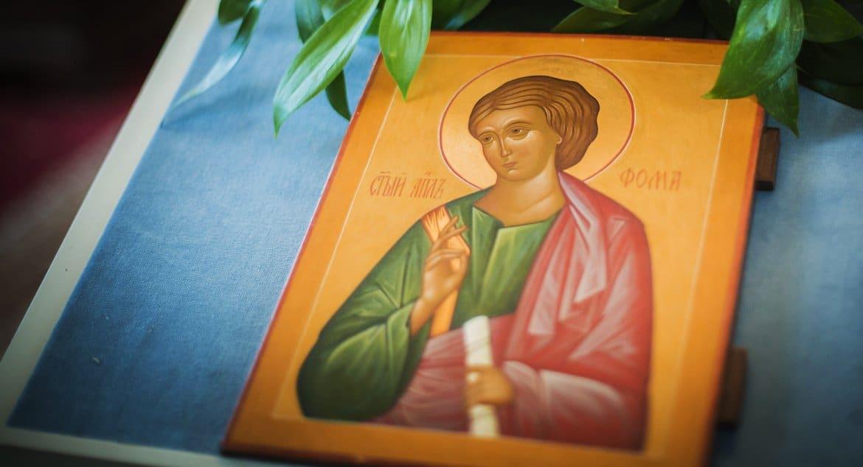 Память святого апостола Фомы празднует Церковь 19 октября