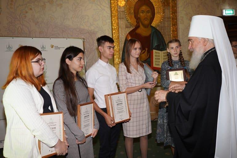 Вручены награды юным победителям литературного конкурса «Лето Господне» 2020 года