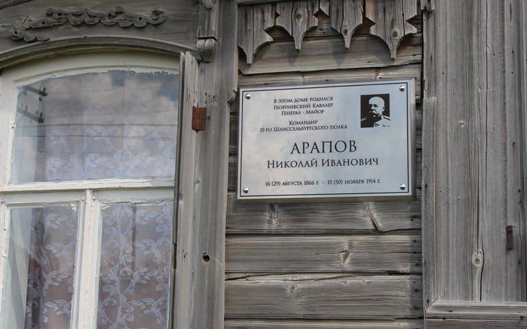 Участникам Поместного Собора 1917-1918 годов устанавливают памятные таблички