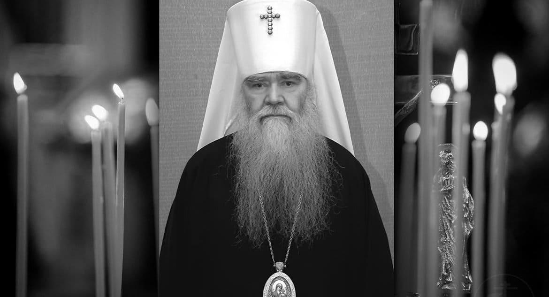 Преставился бывший глава Луганской епархии митрополит Иоанникий (Кобзев)