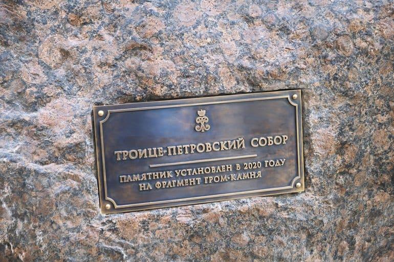 На месте первого петербургского храма установили его уменьшенную копию