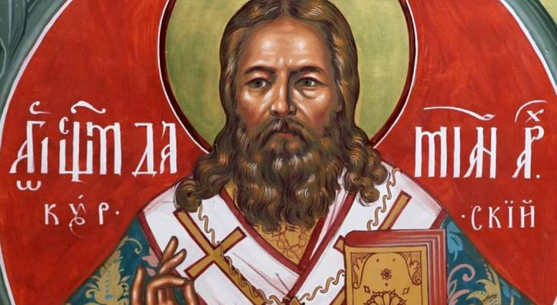 Для исследователей откроют архив священномученика Дамиана (Воскресенского)