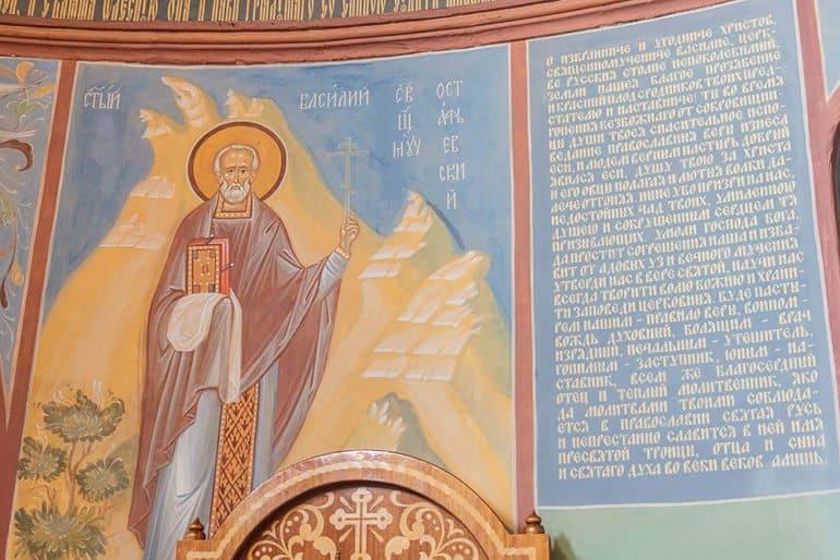 Воскресенье, 4 октября 2020 года: что будет в храме?