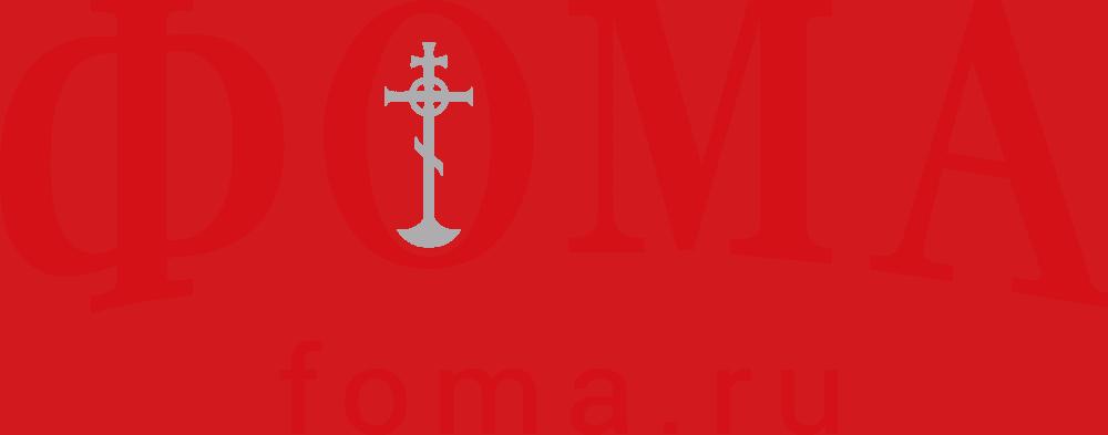 "МАХАНЬКОВ Роман (1976 - 2012) - Православный журнал ""Фома"""