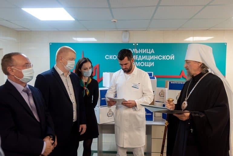 Более 4 тысяч упаковок лекарств передала Белгородская митрополия ковид-больницам