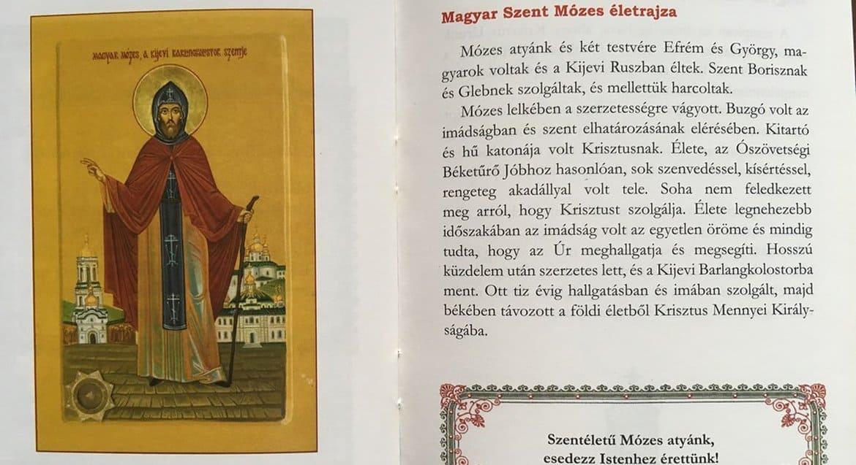 Строительство храма привлекло к православию жителей венгерского Хевиза: теперь их знакомят с азами веры