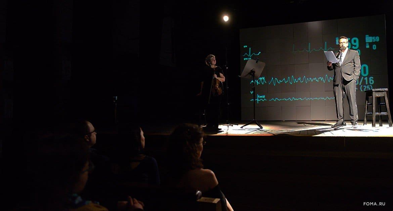 Чем уникален спектакль «12 непридуманных историй» во МХАТе — мнение зрительницы