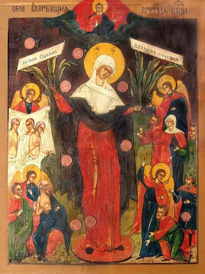 «Всех скорбящих Радость»— чудотворный образ родом изМосквы