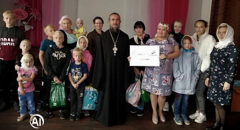 В Мелеузе с помощью грантового конкурса помогают нуждающимся семьям