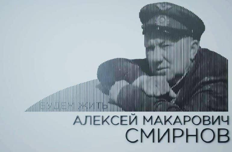 На «Ленфильме» установили мемориальную доску актеру-фронтовику Алексею Смирнову