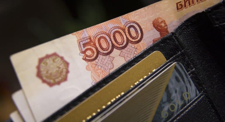В Церкви считают опасным полный перевод денежных расчетов в цифровой формат