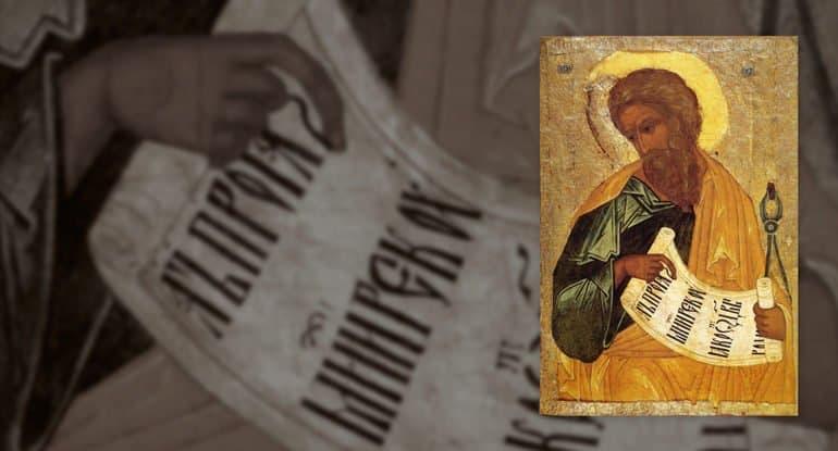 Необычная икона пророка Исаии, предсказавшего рождение Христа
