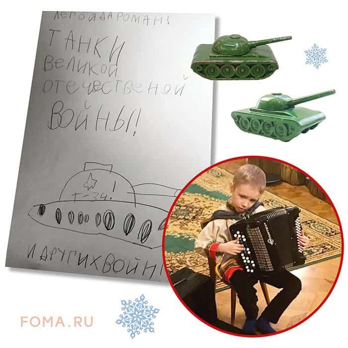 Владимир Легойда: Год с детьми-2020