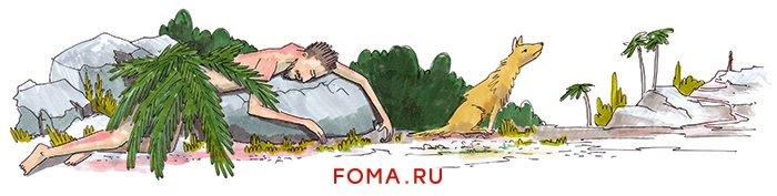 Притча о добром самарянине в пересказе для детей
