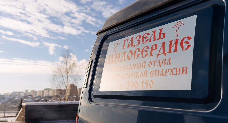 В Магнитогорске на помощь бездомным поехал «Автобус милосердия»