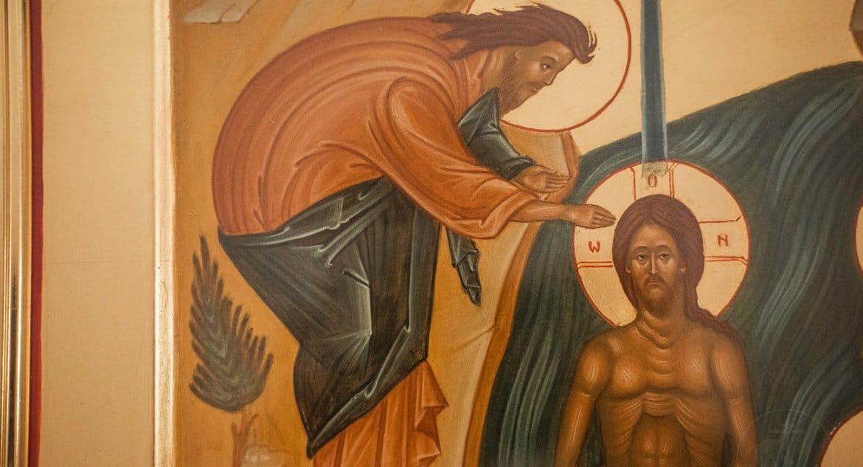 Православные готовятся к празднованию Крещения Господня