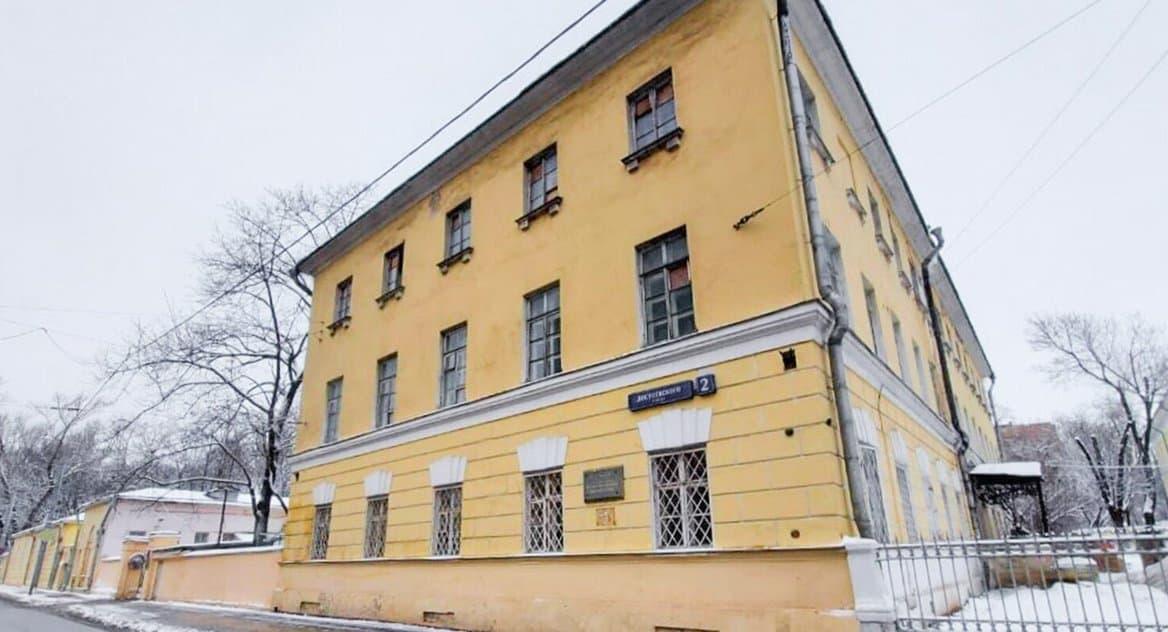В Москве начали реставрировать Музей-квартиру Федора Достоевского