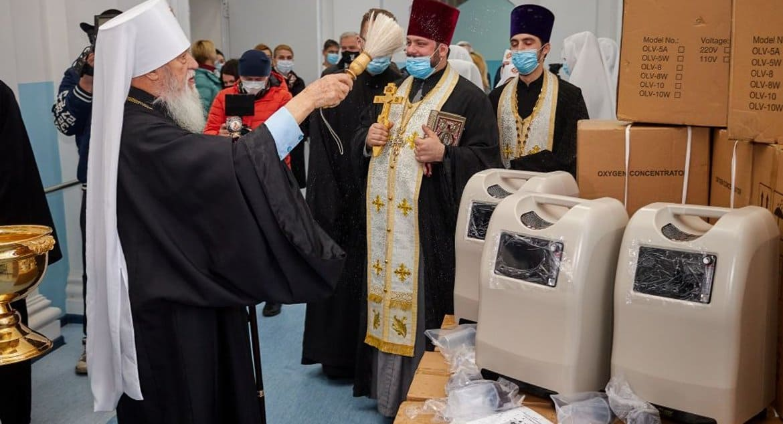 Одесская епархия передала медикам 20 кислородных концентраторов