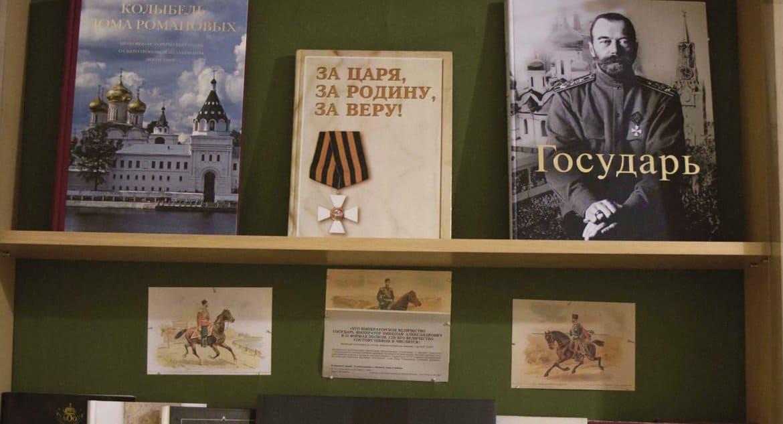 Тульские семинаристы знакомятся с целой подборкой книг о Романовых