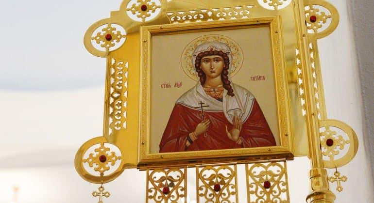 Православные вспоминают святую мученицу Татиану