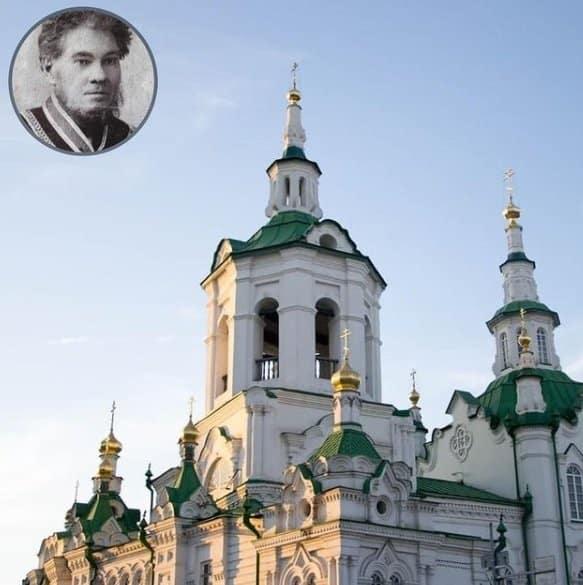 В Спасской церкви Тюмени обнаружили останки известного в Сибири мецената