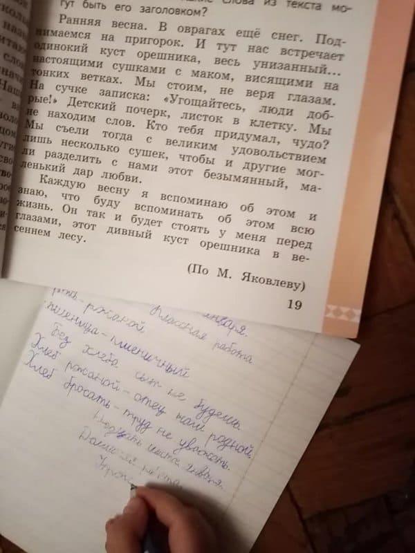 Произведение писателя и автора «Фомы» Максима Яковлева вошло в учебник русского родного языка