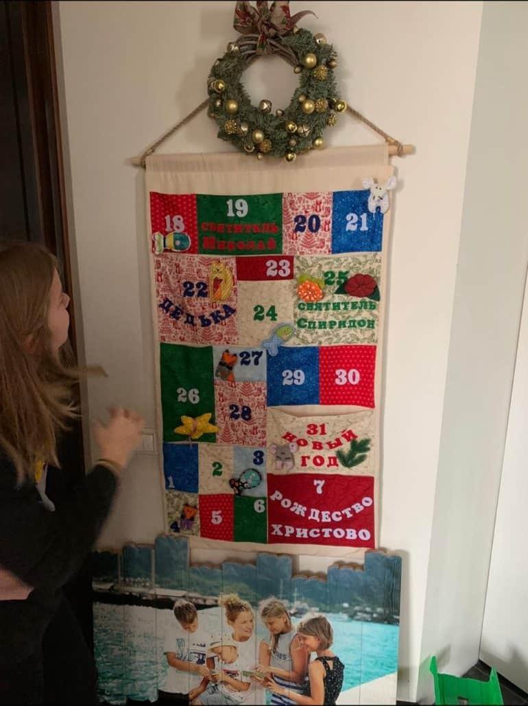 «Подарки каждый день, переписка с Дедом Морозом» — мама четверых детей о том, как сделать Рождество особенным