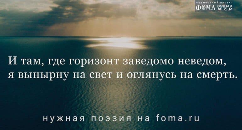«Сгорней высоты...» Поэзия Михаила Яснова