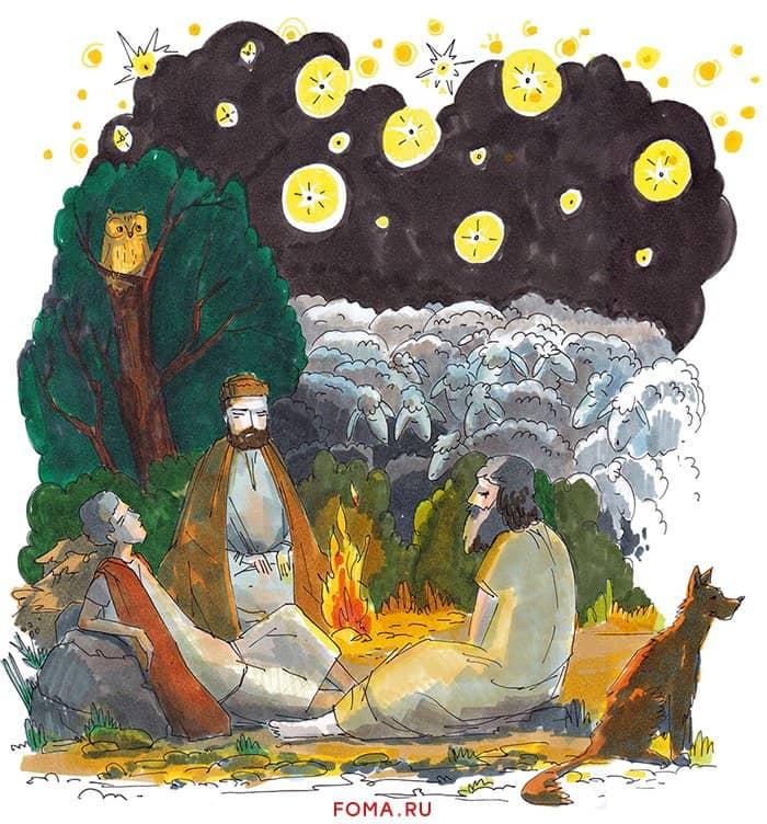 Пастухи, которые увидели Рождество