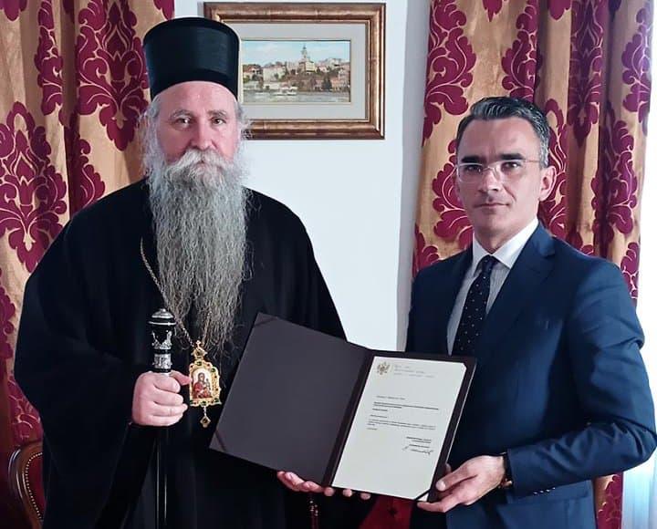 Иерарх Сербской Церкви удостоен госнаграды за защиту святынь и прав черногорцев