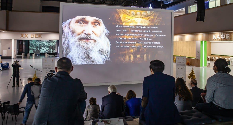 В Москве представили документальный фильм о схиархимандрите Илии (Ноздрине)