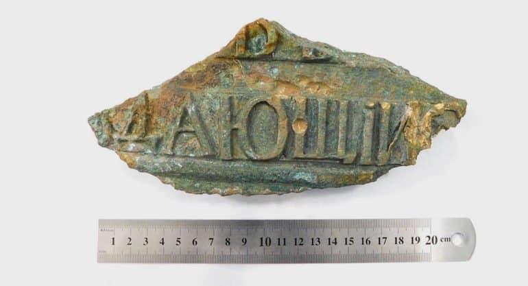 В Москве нашли фрагменты церковных колоколов XVIII-XIX веков