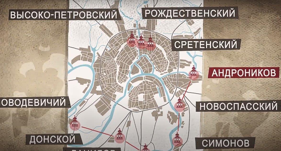 Новый анимационный проект расскажет об истории Москвы в минутных роликах