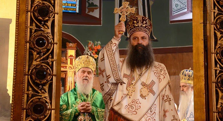 Новым Патриархом Сербским избран митрополит Загребско-Люблянский Порфирий