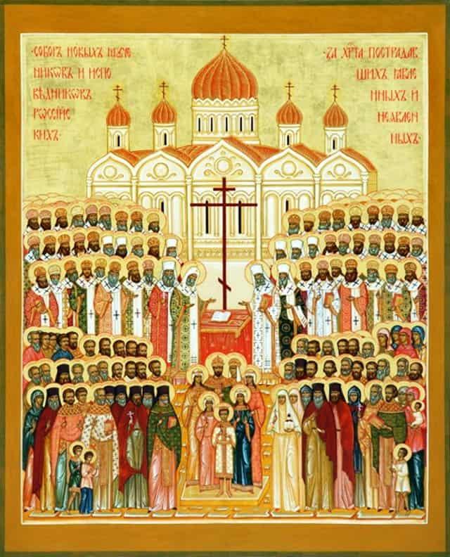Воскресенье, 7 февраля 2021 года: что будет в храме?