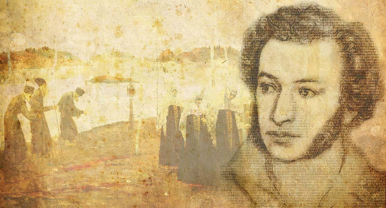 «Отцы-пустынники...»— стихотворение Пушкина, в основу которого легла  покаянная молитва Ефрема Сирина