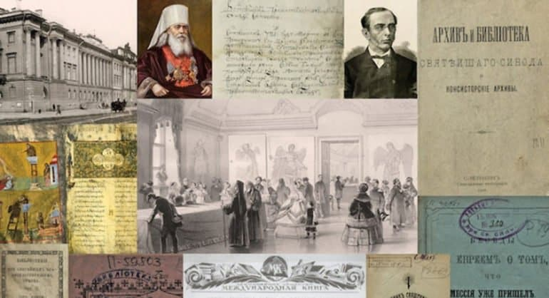 Президентская библиотека представила коллекцию материалов к 300-летию создания Синода