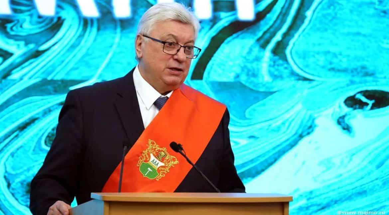 Ректор МГИМО Анатолий Торкунов стал лауреатом Демидовской премии