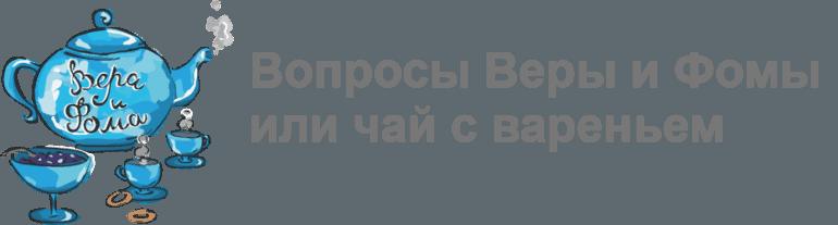«Нельзя уходить в споры о Сталине вместо разговора о Боге» – главный редактор радио «Вера» о самом наболевшем