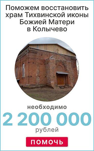 Митрополит  Антоний Сурожский. Хаос. Закон. Свобода