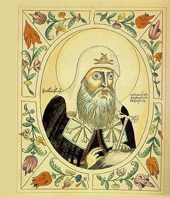 Патриарх Гермоген – патриарх Смутного времени: что еще мы должны знать об этом святом?