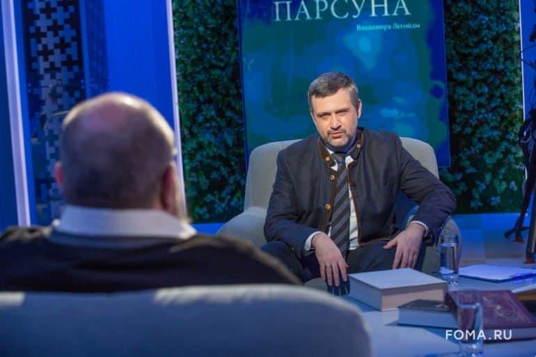 Православные активисты  и