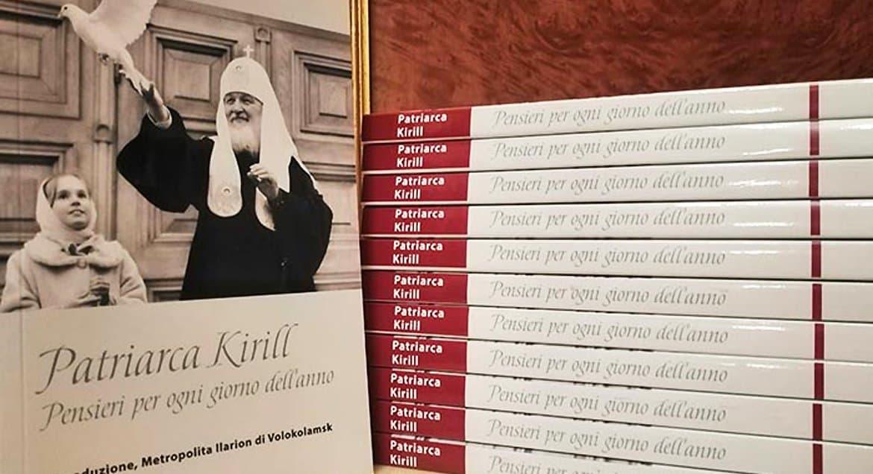 Книгу патриарха Кирилла «Мысли на каждый день года» издали на итальянском