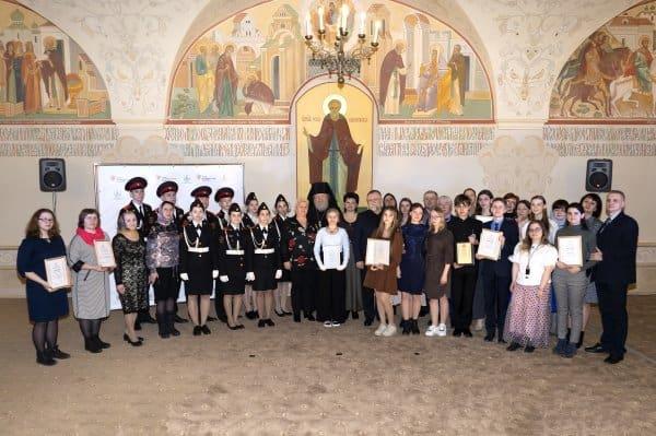 В Москве наградили подростков – победителей литературного конкурса «Лето Господне»