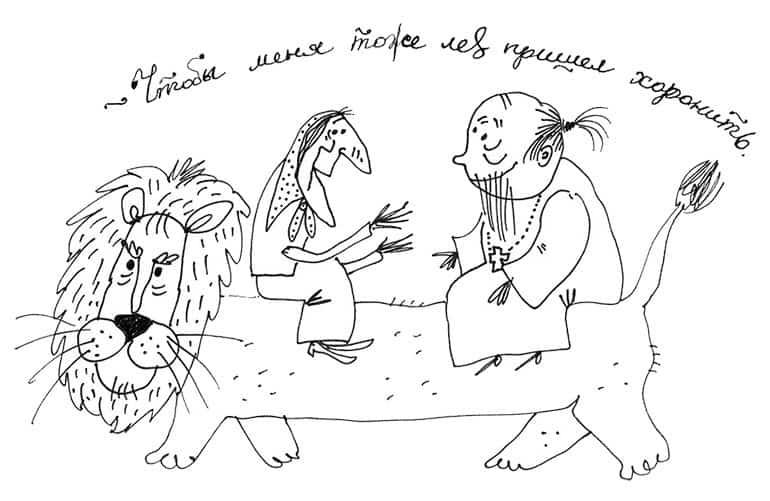 «Коронавирусные хроники»: заметки священника счувством юмора
