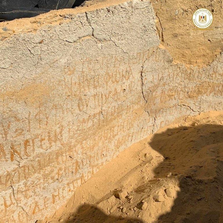 Руины христианского монастыря с тремя церквями обнаружили в Египте