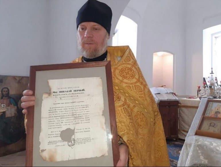 За иконостасом курского храма нашли письмо царя Николая I